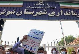 (تصاویر) تجمع گسترده کارگران معترض هفت تپه