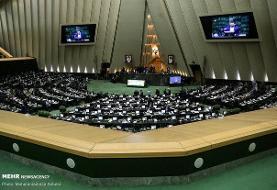 آغاز جلسه علنی مجلس/ صلاحیت وزیر پیشنهادی صمت بررسی میشود