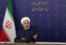 واکنش روحانی به شایعه تلاش مجلس و قوه قضاییه برای زمین زدن دولت | دست دولت باز میشود