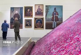 نجات موزه « ملک» از آتش با سیستم اعلام حریق