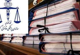 جسد قاضی منصوری به خانوادهاش تحویل داده شد/ آخرین وضعیت تعیین علت فوت