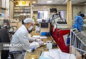 آخرین آمار کرونا در ایران/ این استانها در وضعیت هشدار و قرمز