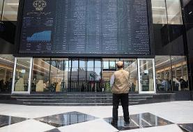 منتفی شدن عرضه دومین صندوق ETF | «دارا دوم» نیامد