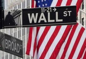 آمریکا شرکت های چینی را از بورس اخراج می کند
