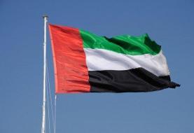 خسارت سنگین بازارهای مالی امارات