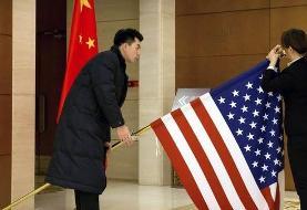 مناقشه هنگ کنگ؛ چین ۱۱ مقام آمریکایی را تحریم میکند