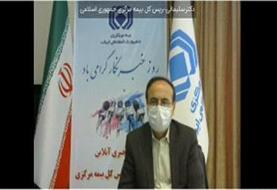 ایران: پرداخت خسارت هواپیمای اوکراینی بر عهده شرکتهای بیمه اروپایی است