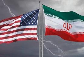 شرط ایران برای بررسی پیشنهادات آمریکا