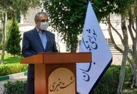 سخنگوی شورای نگهبان: افرادی که در گذشته ردصلاحیت شدهاند برای انتخابات ...