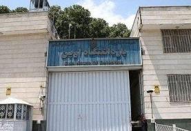 'شیوع' کرونا در بند هشت زندان اوین؛ زندانیان سیاسی 'اعتصاب' کردند