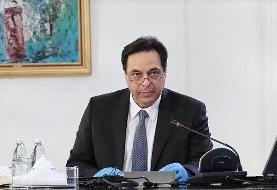 دیاب: استعفای دولت لبنان را اعلام میکنم | سیستم فساد فراتر از کشور است