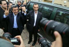 نصیحت تلویحی سخنگوی شورای نگهبان به احمدی نژاد در واکنش به تلاش هایش برای کاندیداتوری در  ...
