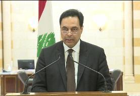 نخست وزیر و کابینه لبنان کنارهگیری کردند