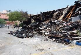 پیشبینی برآورد خسارت آتشسوزی در کیش