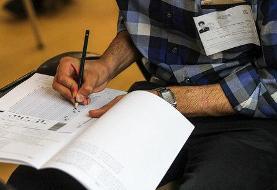 ستاد کرونا با تغییر تاریخ آزمون سراسری مخالفت کرد؛ برگزاری کنکور در ...