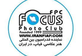 جوایز جشنواره منهتن نیویورک برای عکاسان ایرانی
