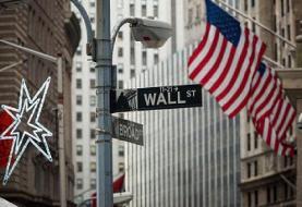حذف شرکتهای چینی فاقد استانداردهای حسابرسی از بورس آمریکا
