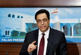 دولت لبنان رسما استعفا کرد
