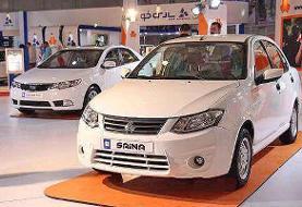 کاهش قیمتها در بازار خودرو ادامه دارد | فهرست آخرین قیمتها