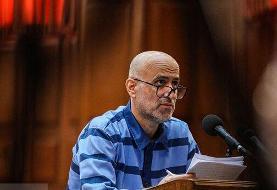 ببینید | مدل آخرین دفاع اکبر طبری در  دادگاه !