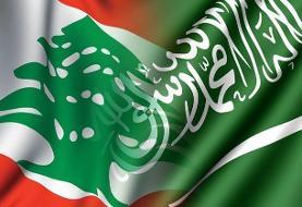 تلاش عربستان برای پیشبرد تنش داخلی و بحران در لبنان