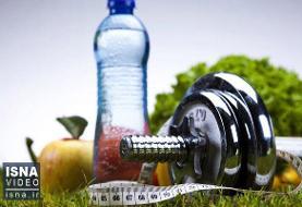 ویدئو / توصیههای تغذیهای برای ورزشکاران