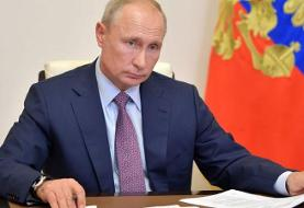Putin Announces Russia Has Approved a Coronavirus Vaccine and That His Daughter Has Been Given a ...