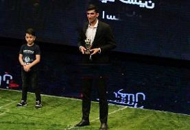 اهدای مدال قهرمانی بیرانوند به فرزندانش در حضور پیشکسوت پرسپولیس