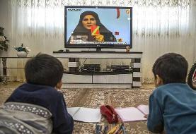 برنامههای آموزشی تلویزیون از ۱۵ شهریور آغاز میشود