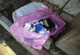 ببینید | زباله های کرونایی را جدی بگیریم