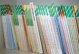 تمدید مهلت ثبت سفارش کتب درسی دانش آموزان