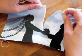 از سوختن و ساختن تا بهانههای فانتزی برای طلاق