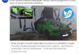 عکس | لامبورگینی ۲۱۵ هزار پوندی که با برخورد به پست برق، از بین رفت