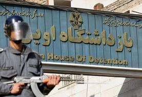 شیوع کرونا در زندان اوین؛ تحصن شماری از زندانیان سیاسی