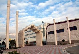 افتتاح سالن اجتماعات آکادمی ملی المپیک با حضور هیات اجرایی