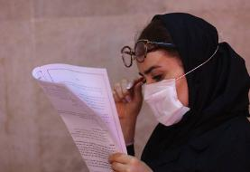 ایران و کرونا: کنکور برگزار میشود؛ سروقت، بدون تاخیر