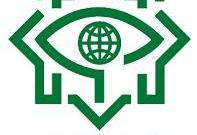وزارت اطلاعات: دستگیری ۵ تیم جاسوسی