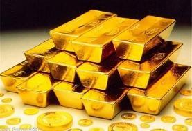 سقوط ۱۲۰ دلاری قیمت جهانی طلا در یک روز
