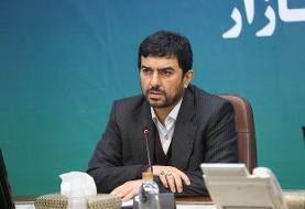 بیانیه انجمن تولیدکنندگان فولاد ایران در حمایت از وزیر پیشنهادی صمت
