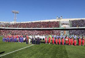 Esteghlal-Persepolis match without spectators