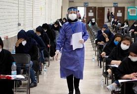 Why should Iran postpone University Admissions Test