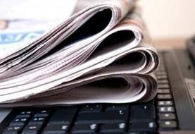 واکنش انجمن صنفی روزنامهنگاران تهران به توقیف «جهان صنعت»