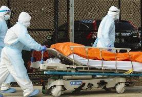 تازیدن بیش از پیش ویروس کرونا در کهگیلویه و بویراحمد