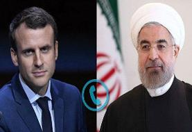 مکرون در گفتوگو با روحانی: دخالت خارجی در لبنان باید متوقف شود
