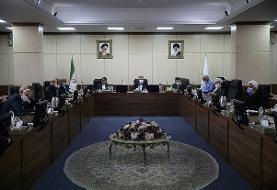 گزارش وزارت اقتصاد از بهبود فضای کسب وکار به هیئت عالی نظارت مجمع