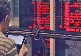 تغییر موقت زمان بندی جلسات معاملاتی بورس تهران از دوشنبه آینده