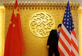 China retaliates against US sanctions with its own, targeting 11 US citizens in ongoing ...
