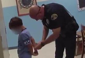 بازداشت کودک ۸ ساله در آمریکا به خاطر توهین به معلم