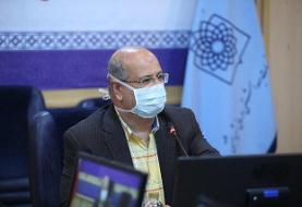 تمدید محدودیتهای کرونایی تهران تا پایان مرداد