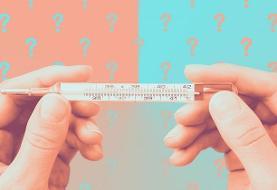 دمای بدن و ۱۱ حقیقت جالب درباره آن